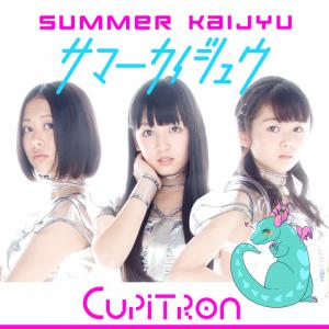summer_kaijyu