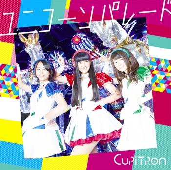 cupitoron_tsujyo